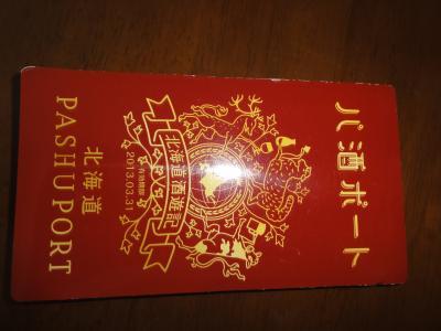 014_convert_20121209132650[1]