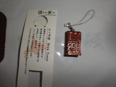 017_convert_20121209133040[1]