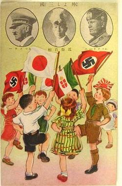 Hitler1209_01.jpg