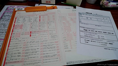 checkup1207_04.jpg