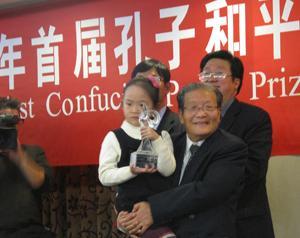 china_disparty1206_10.jpg