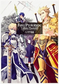 Fate/Prototype Tribute Phantasm