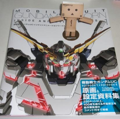 gundam_animeworks1208_01.jpg