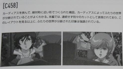gundam_animeworks1208_02.jpg