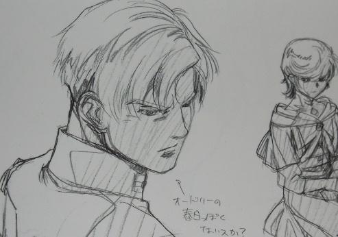 gundam_animeworks1208_03.jpg