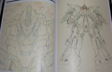 gundam_animeworks1208_04.jpg