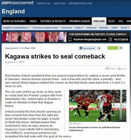 kagawa_comeback1208_01.jpg