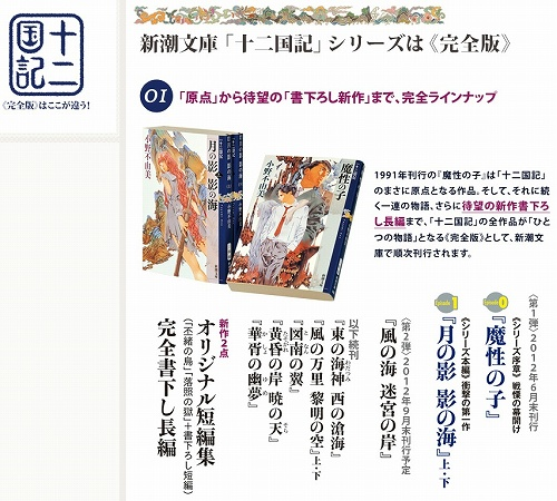 okamoto1207_0a.jpg