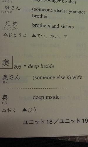 okusan1209_01.jpg