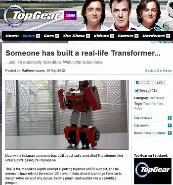 robot1205_03.jpg