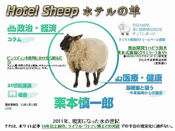 sheeplogo.jpg