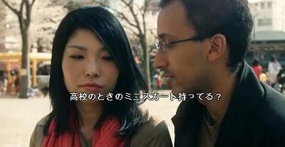 shitaijin1206_02.jpg