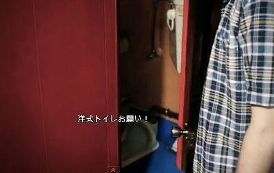 shitaijin1206_05.jpg