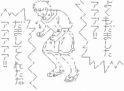 wrong1210_01.jpg