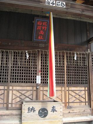 79-037.jpg