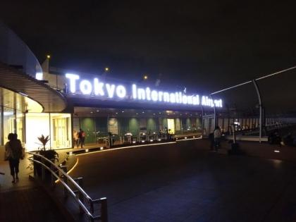 羽田空港(2)