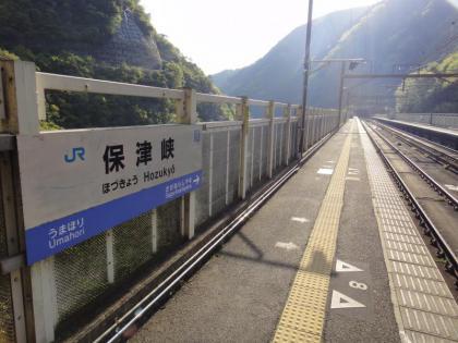 保津峡駅ホーム