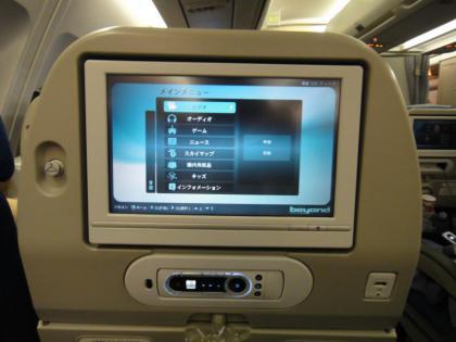 大韓航空機内
