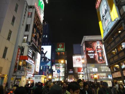 大阪ミナミ(1)