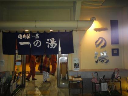 城崎温泉(5)