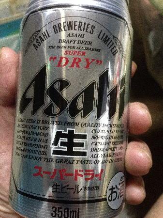 ビールちゃん