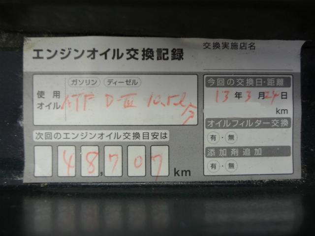 DSC02053-1339.jpg
