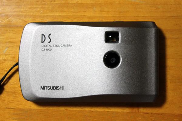 dj1000-01.jpg