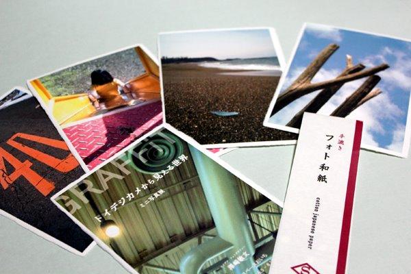 フォト和紙:トイカメラから見える世界