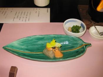 桜鶴苑 湯豆腐御膳1