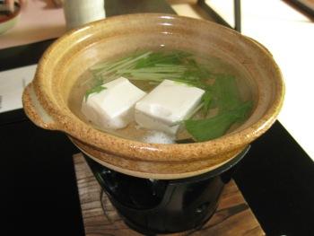 桜鶴苑 湯豆腐御膳2