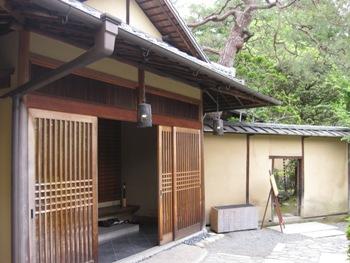 桜鶴苑 母家玄関