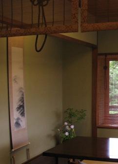 粟田山荘 部屋床の間