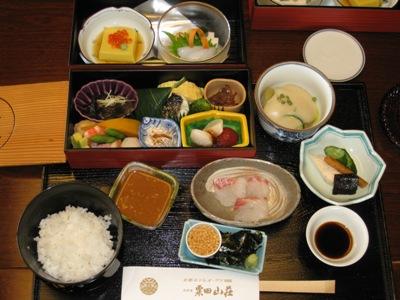 粟田山荘 平日限定お弁当