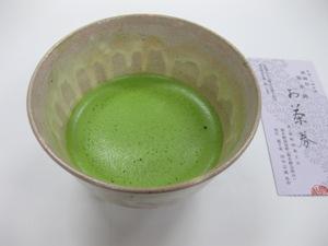 菊水鉾 お茶