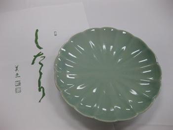 菊水鉾 お皿