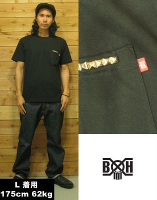 bhsc1205-9-2[1]