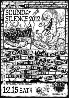 SOUNDofSILENCE2012end.jpg