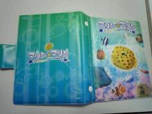 うおっち&ももの海水魚日記-カードフォルダー