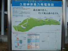 うおっち&ももの海水魚日記-風車看板