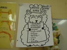 うおっち&ももの海水魚日記-スパイス