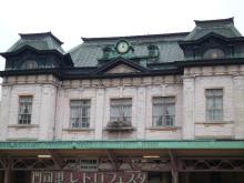 うおっち&ももの海水魚日記-門司港駅