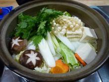 うおっち&ももの海水魚日記-夕食3