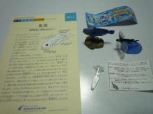 うおっち&ももの海水魚日記-成果