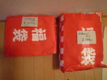 うおっち&ももの海水魚日記-福袋x2