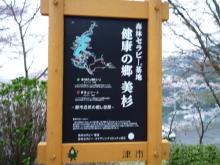 うおっち&ももの海水魚日記-看板