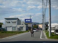 うおっち&ももの海水魚日記-ゼロ1