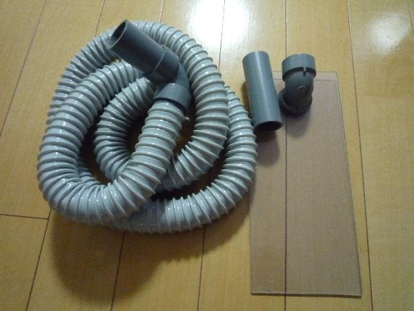うおっち&ももの海水魚日記-配管