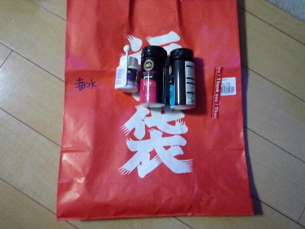 うおっち&ももの海水魚日記-福袋1