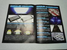 うおっち&ももの海水魚日記-LED-2