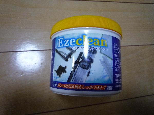 うおっち&ももの海水魚日記-EC